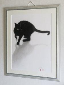 「黒猫ミンク ふり返える(2)」