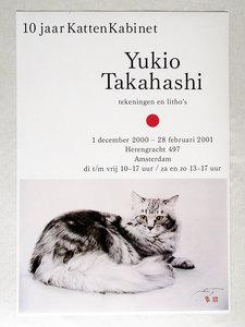アムステルダムの個展のポスター
