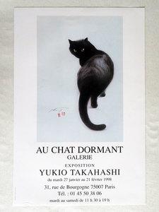 パリの個展のポスター