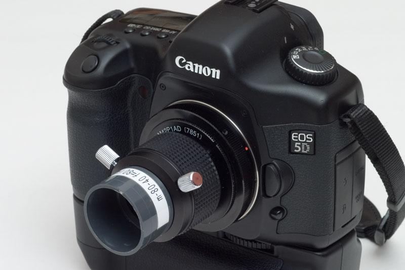 自作した滲色撮影用レンズ