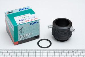 TOMMYのBORGの接眼レンズ用ヘリコイド(商品No.4317)